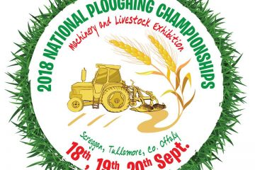 National Ploughing Championships 2018, Tullamore_Offaly